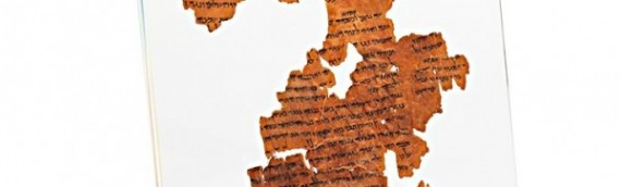 The Isaiah Scroll (4Q57) – Part I