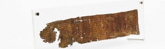 The Ten Commandments Scroll (4Q41) – Part II
