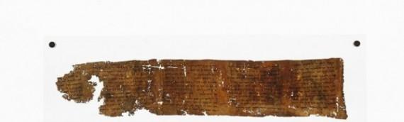 The Ten Commandments Scroll (4Q41) – Part I