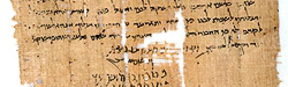 Masada: Can We Believe Josephus?